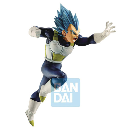 Dragon Ball Super Z Battle Figure - SSGSS Vegeta