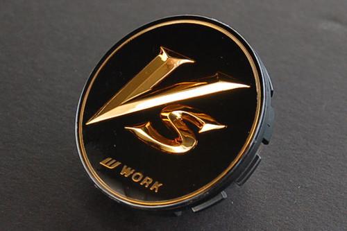 Black/Gold Work VS Center Cap - Small Base