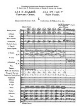 Prokofieff - Scythian Suite Op.20 from Ala and Lolly - Score and Set of Parts