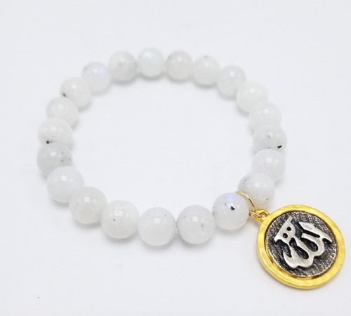 Rainbow Moonstone and Turkish Charm Stretch Bracelet