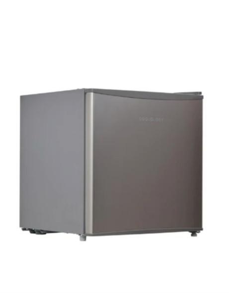 Powerpoint, P450TTIBMSS, Mini Fridge With Ice Box, Stainless Steel