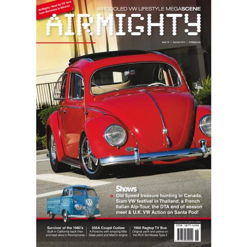 AIRMIGHTY 18