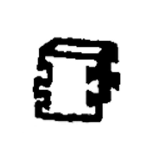 Clip - Sill Plate 1961-1966