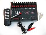 MS12Q Firing System