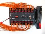 MS32Q Firing System