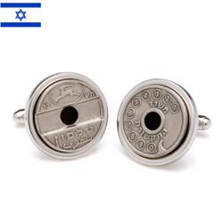 Silver Telephone Coin Israeli Cufflinks