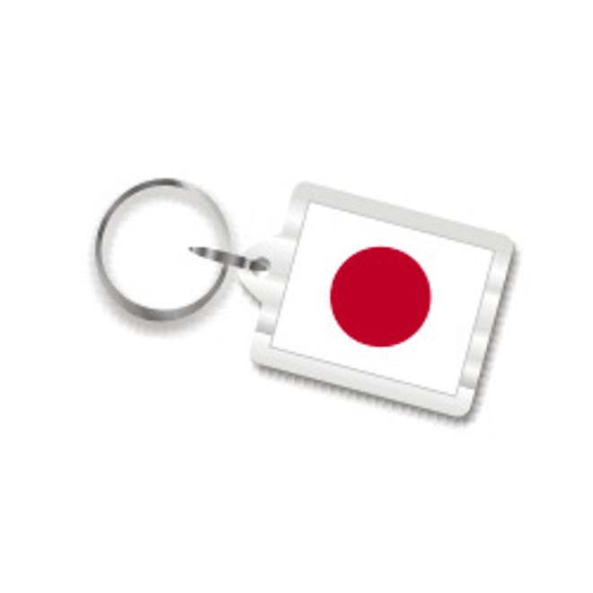 Japanese Flag Key Chain