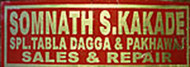 Somnath Kakade