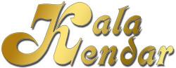 Kala Kendar's Music Warehouse