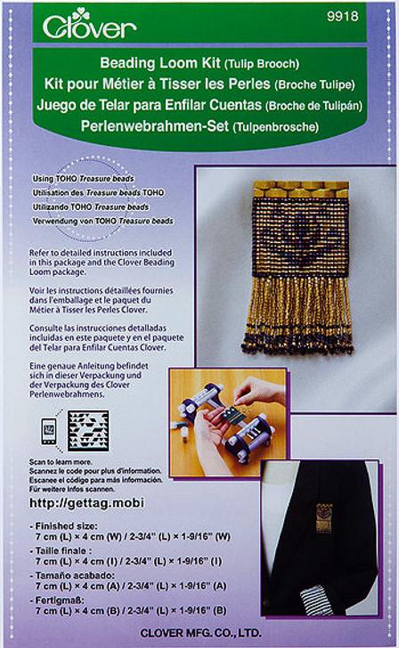 Tulip Brooch Beading Loom Kit using TOHO Treasure Beads.
