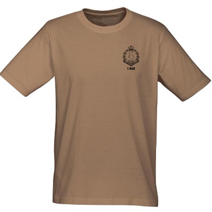 1 RAR Khaki Undershirt