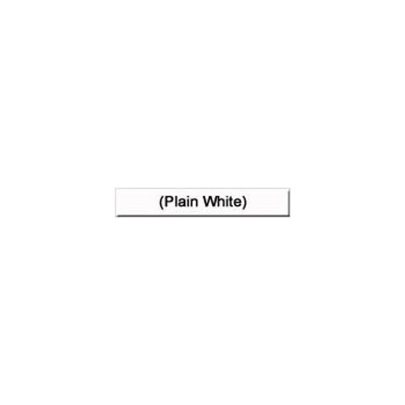 877021 True Part Plain White Sign Panel