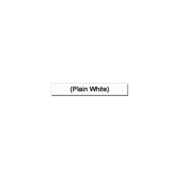 877021 True Part Plain White Sign Panel