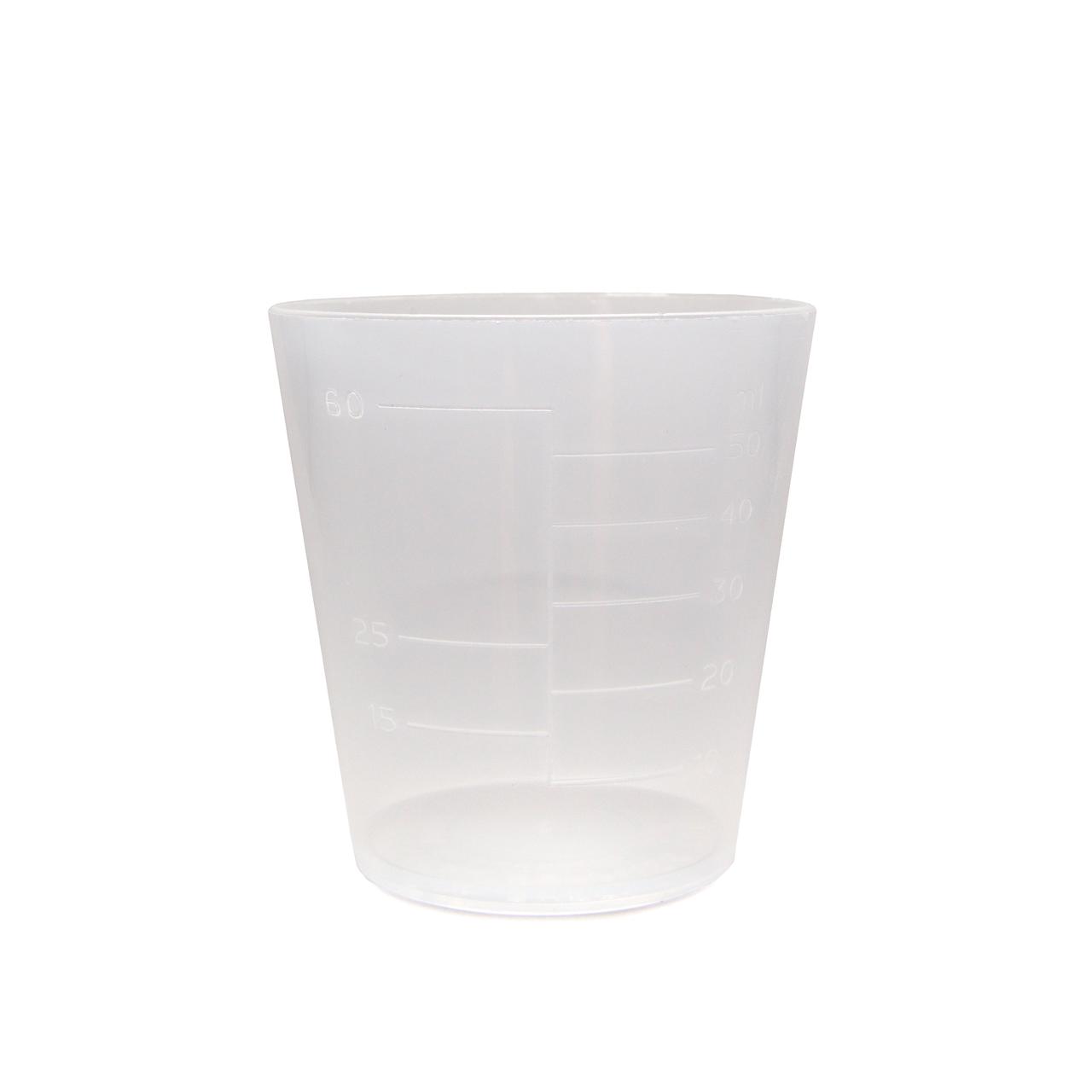 Mixing Cups, Pack of 20 - Bulk Buy