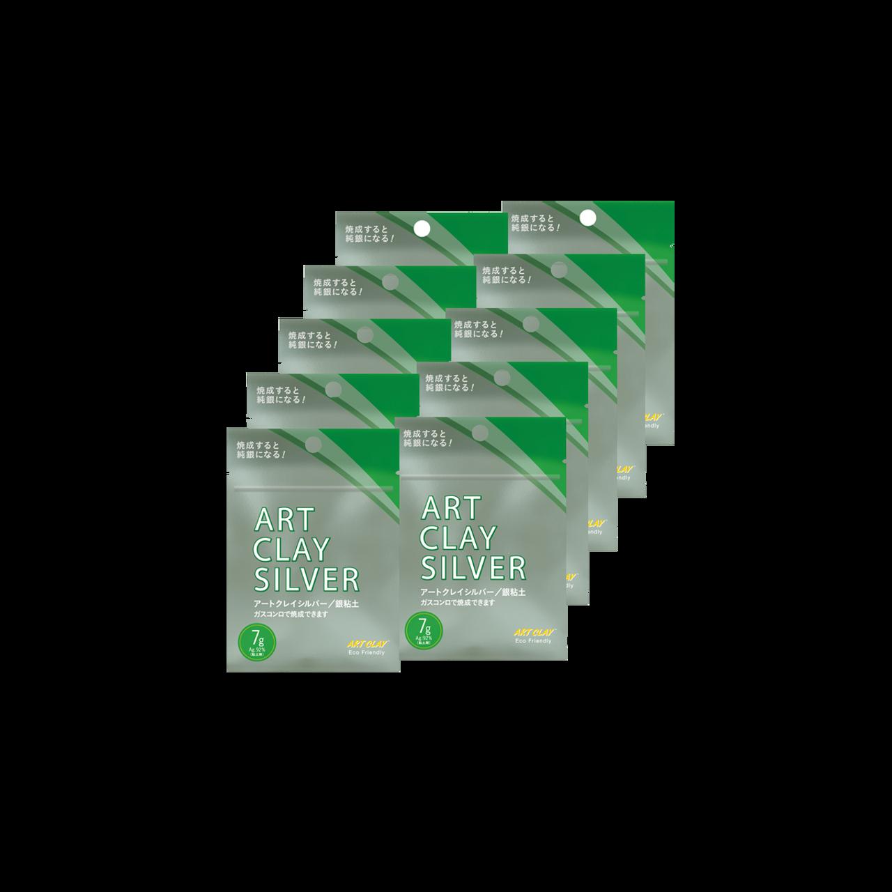 Art Clay Silver - 7gm - *Bulk buy 10pcs*