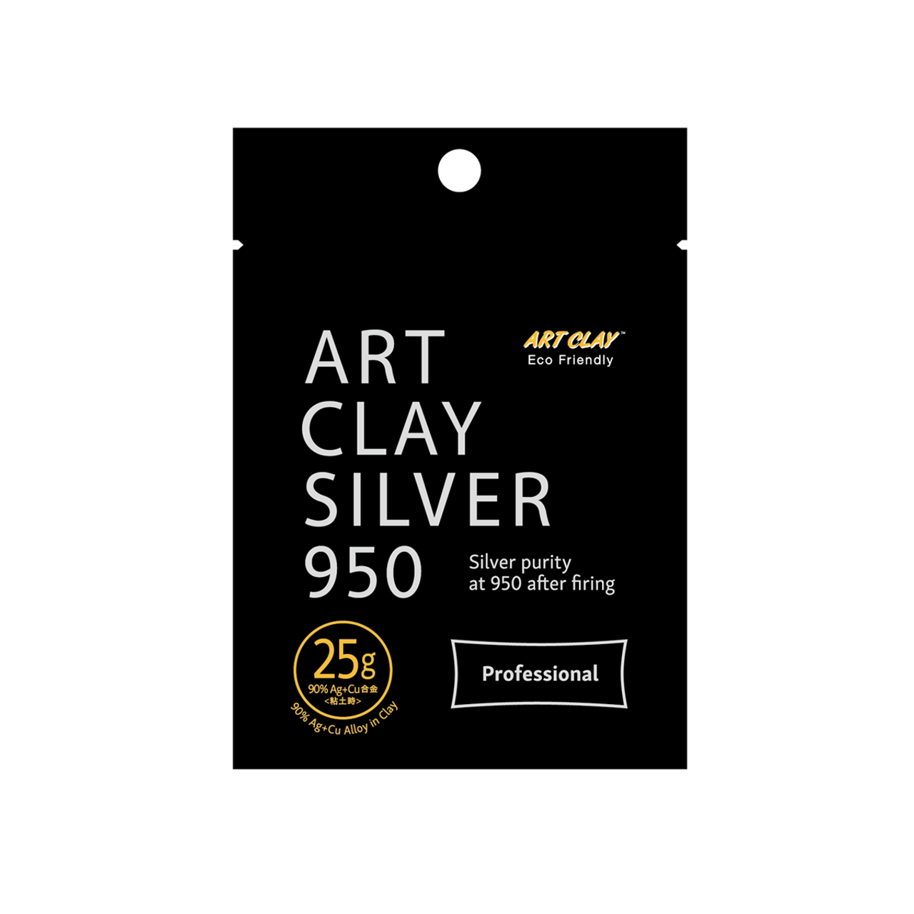 Art Clay Silver Clay 950 Sterling Formula - extra strength for your jewellery designs.