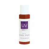 UV Resin Colour Ceylon Brown