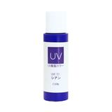UV Resin Colour Cyan