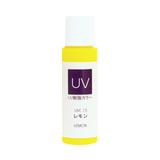 UV Resin Colour Lemon