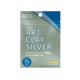 Art Clay Silver - 10gm