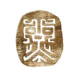 Goldie Clay - Roman Bronze