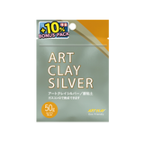 Art Clay Silver - 50gm + 5gm BONUS PACK!