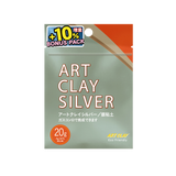 Art Clay Silver - 20gm + 2g BONUS PACK!