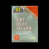 Art Clay Silver - 20gm + 2g BONUS PACK!