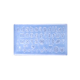 Silicone Mould - Alphabet Letters (Lowercase)
