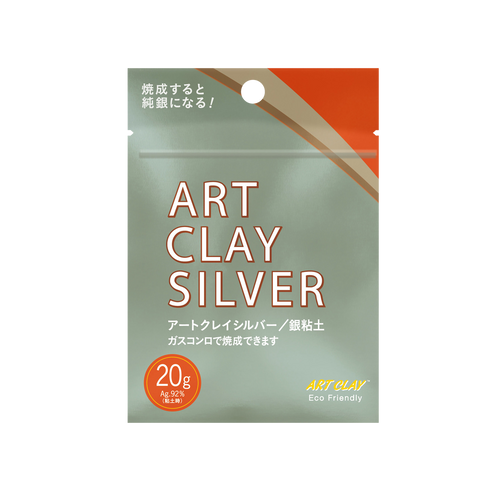 Art Clay Fine Silver Clay 20gm. A-0274. Precious metal clay suitable for torch, gas hob, and kiln firing. Can be fired with glass!