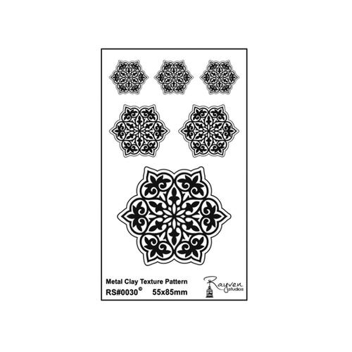 RS Laser Texture Paper - Mandala Pendant & Earring Set