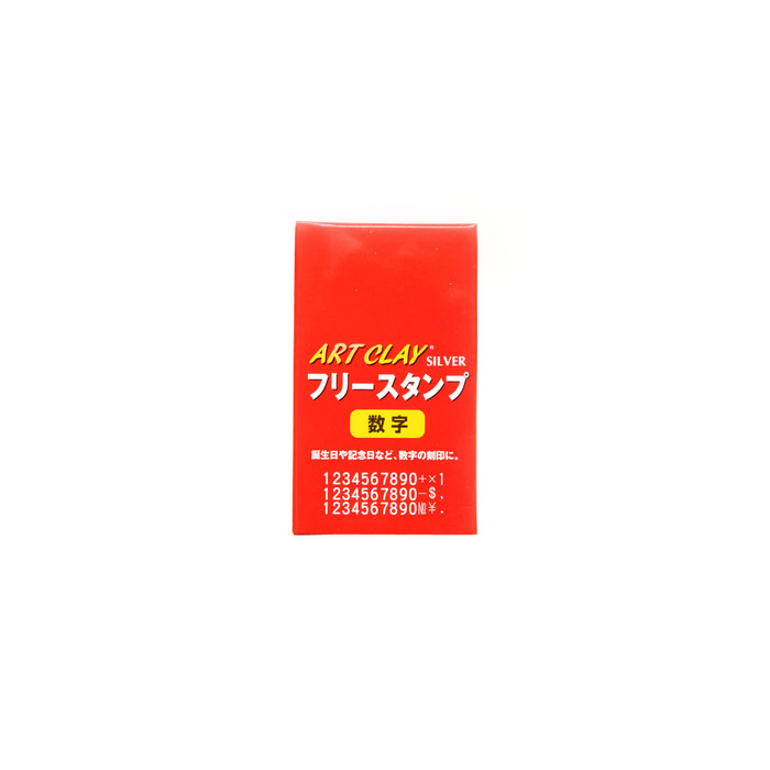 Alphabet Stamp Kit refill numbers
