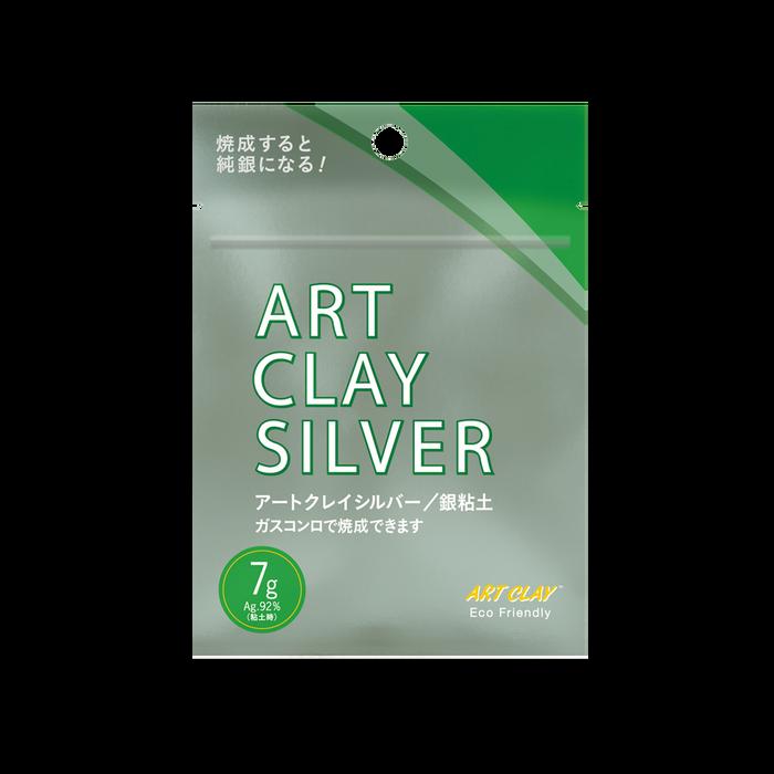 Art Clay FINE SILVER Clay - 7gm