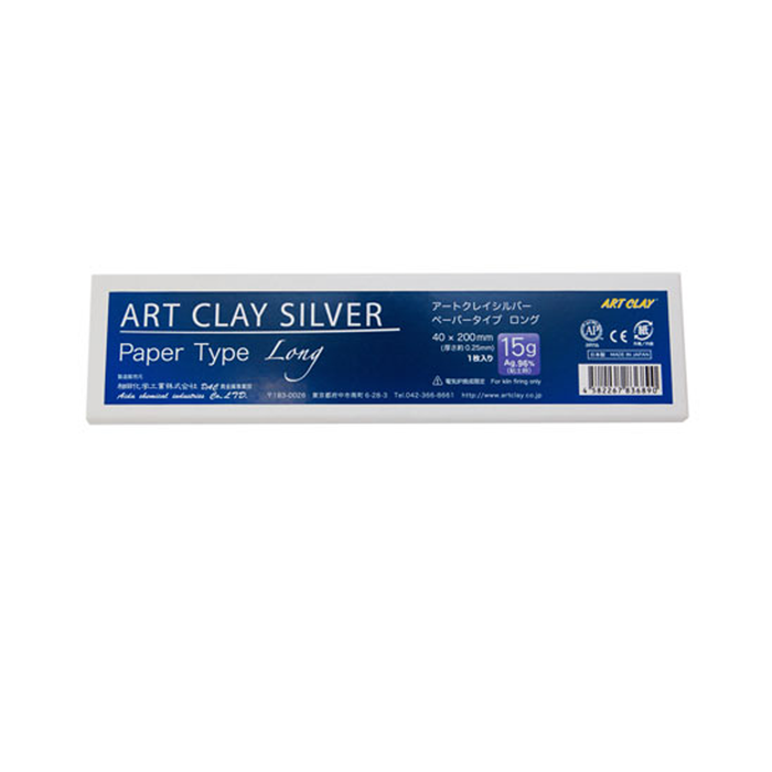 Art Clay Paper Type Long - 40 x 200mm - 15gm (102-A0291)