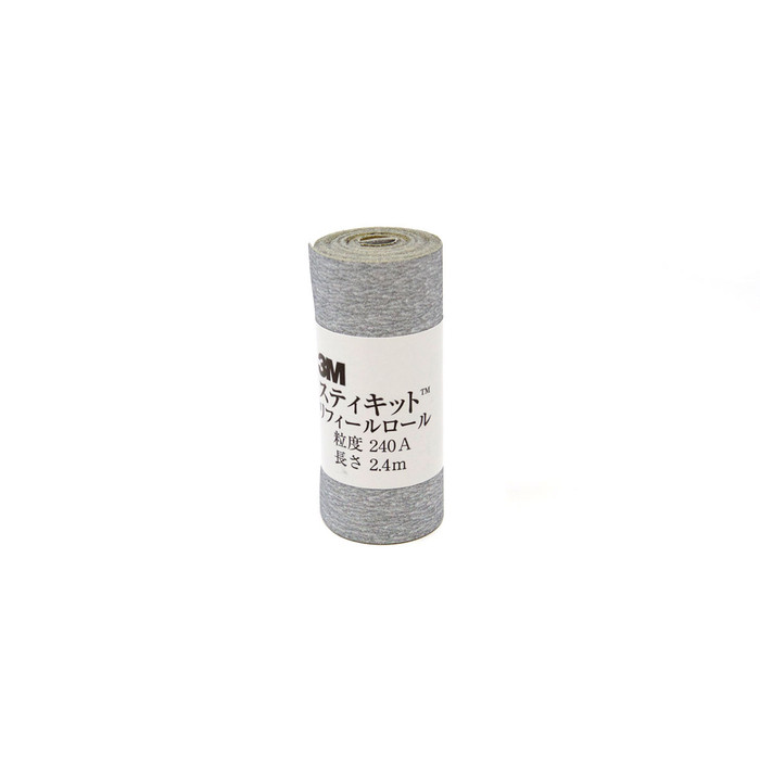 3M Self-Adhesive Sandpaper Roll - 240 grit
