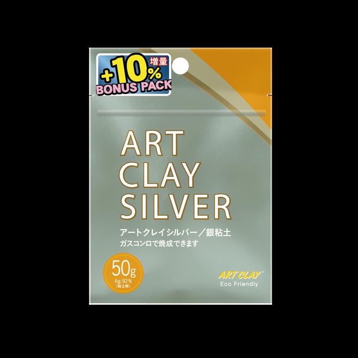 *Art Clay FINE SILVER Clay - 50gm + 5gm BONUS PACK
