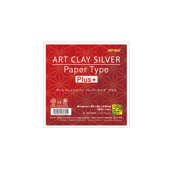 Art Clay Paper Type Plus+ - 85 x 85mm - 35gm A-0350