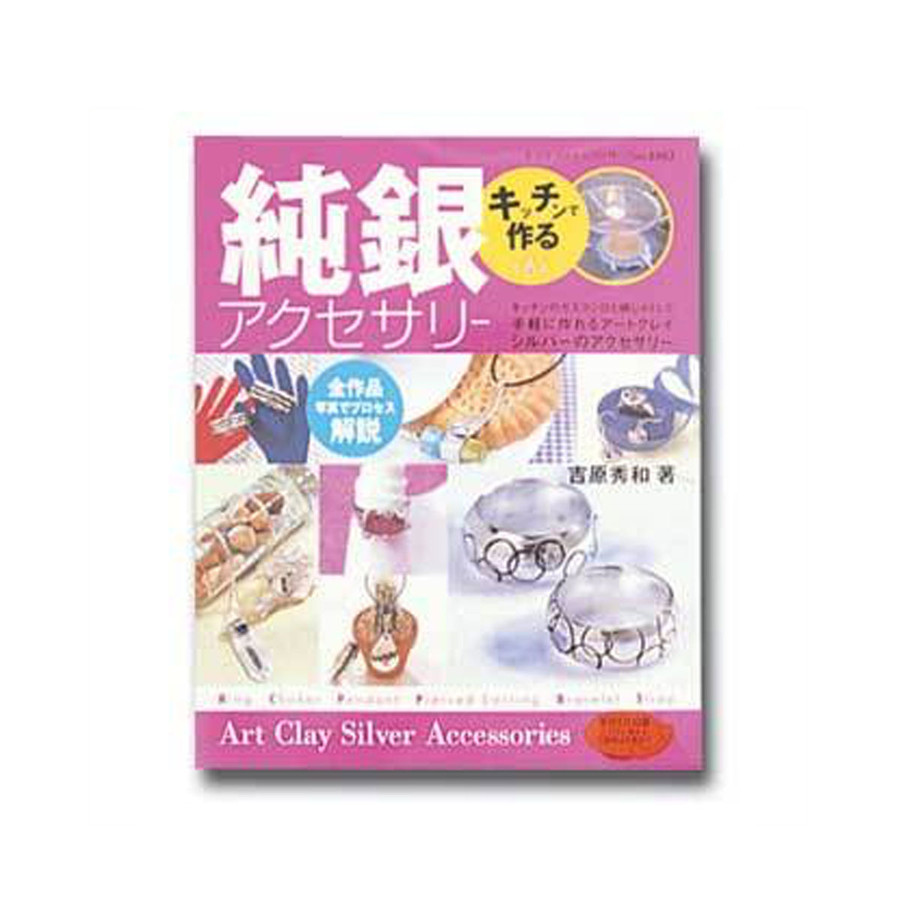 Art Clay Silver Accessories Book - Silver Clay at the Kitchen