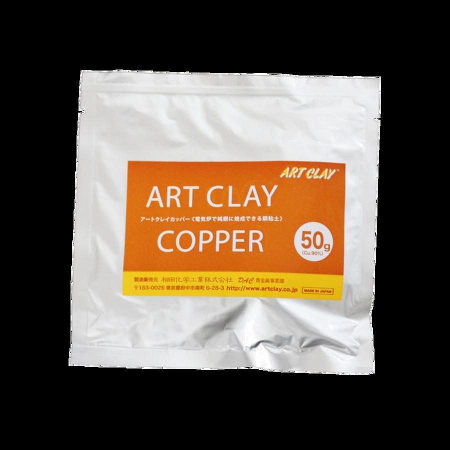 Art Clay Copper Clay - 50gm