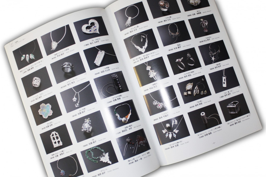 Silver Accessories Contest Book - 2000