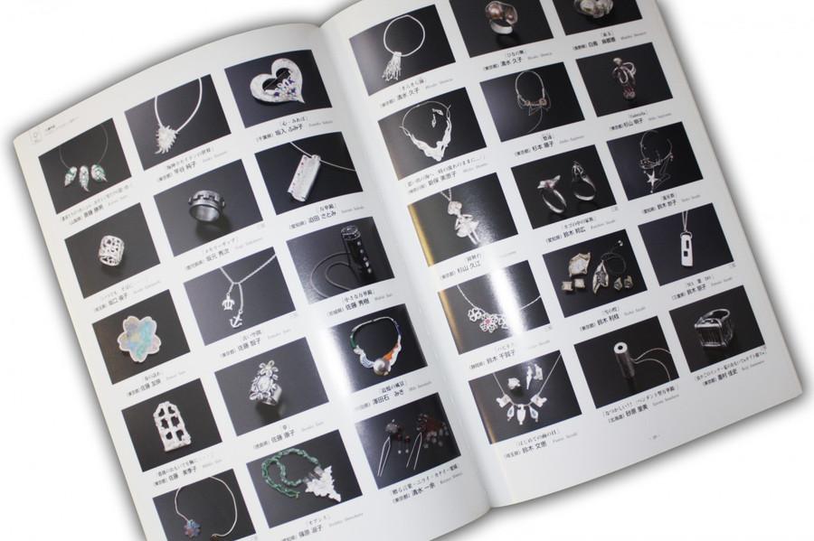 Silver Accessories Contest Book - 2002