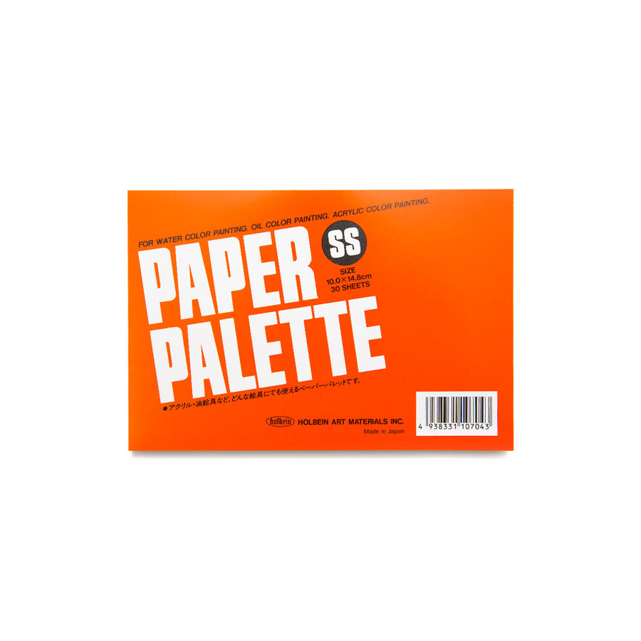 Paper Palette - Pack of 30