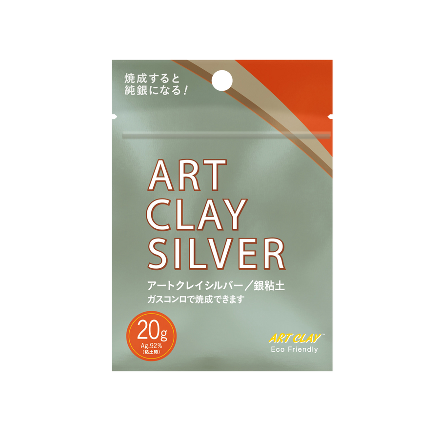Art Clay FINE Silver Clay - 20gm