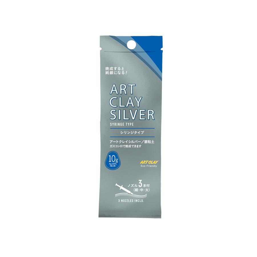 Art Clay Silver Syringe - 3 tips - 10gm