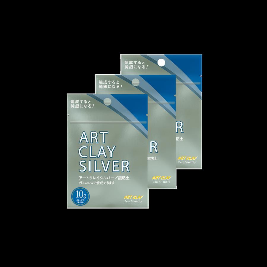 Art Clay Silver - 10gm - *Bulk Buy 3pcs*