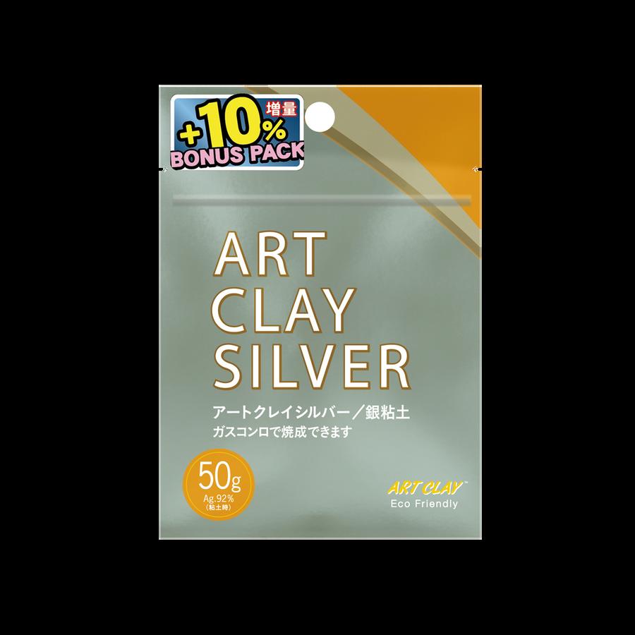 Art Clay Silver - 50gm + 5gm BONUS PACK!