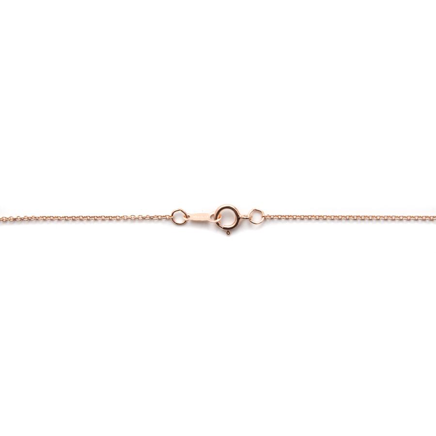 14Kt Rose Gold Gossamer™ Chain - 45cm