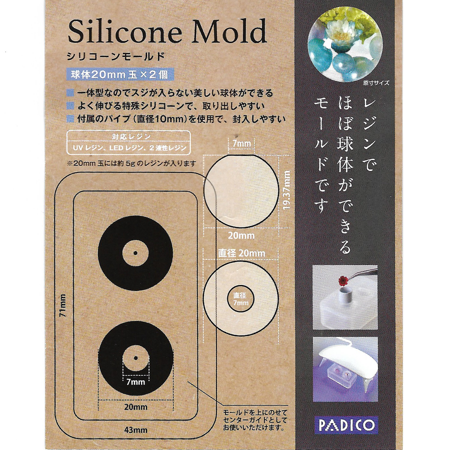 Sphere mould dimensions