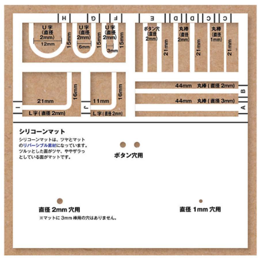 Padico Hole Maker Dimensions