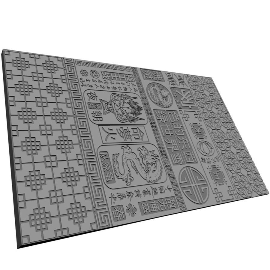 Full China texture